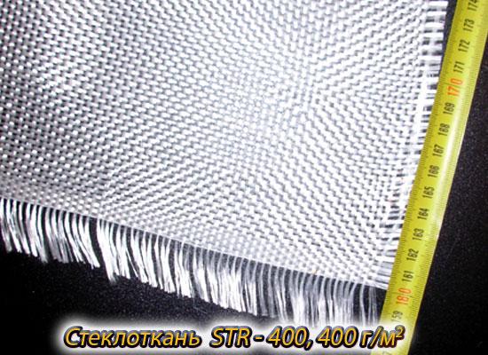 стеклоткань плотностью 400 гм²